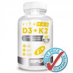Vitamax D3+K2 90tab