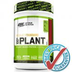 Gold Standard 100% Plant 684g