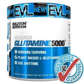 Glutamine 5000 300g
